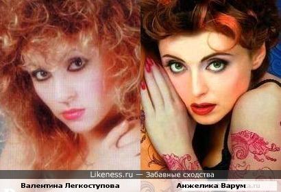 Валентина Легкоступова и Анжелика Варум