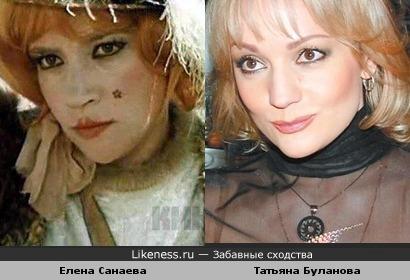 Елена Санаева и Татьяна Буланова