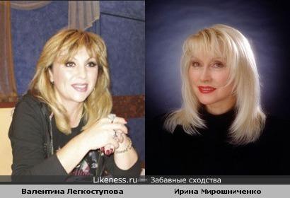 Валентина Легкоступова и Ирина Мирошниченко