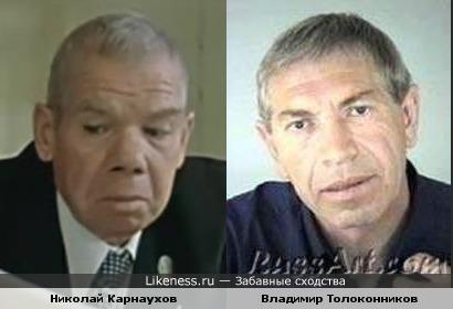 Актеры Николай Карнаухов и Владимир Толоконников