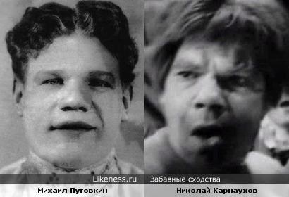 Актеры Михаил Пуговкин и Николай Карнаухов