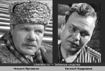 Актеры Михаил Пуговкин и Евгений Кудряшов