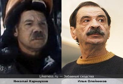 Николай Карнаухов и Илья Олейников