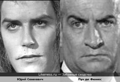 Юрий Сенкевич и Луи де Фюнес