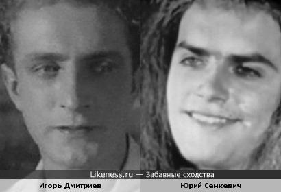 Актеры Игорь Дмитриев и Юрий Сенкевич