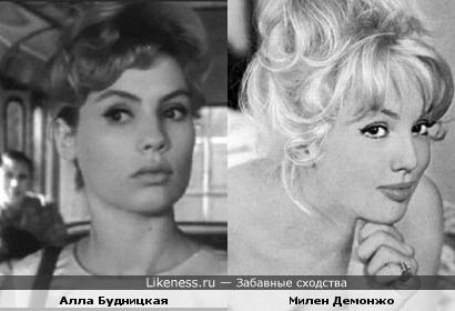 Актрисы Алла Будницкая и Милен Демонжо