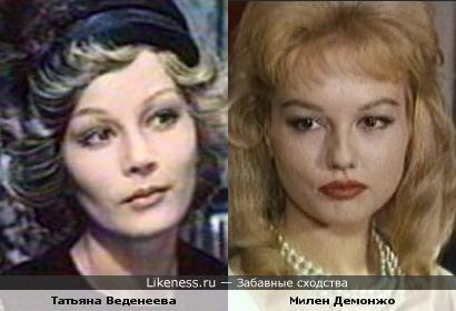Актрисы Татьяна Веденеева и Милен Демонжо
