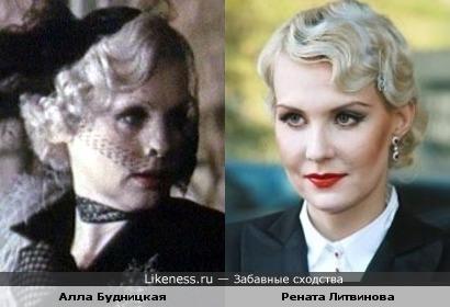 Актрисы Алла Будницкая и Рената Литвинова