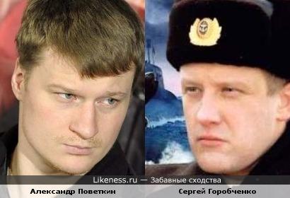 Александр Поветкин и Сергей Горобченко
