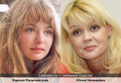 Актрисы Карина Разумовская и Юлия Меньшова