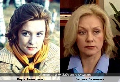 Актрисы Вера Алентова и Галина Сазонова
