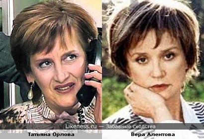 Актрисы Татьяна Орлова и Вера Алентова