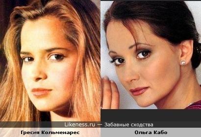 Актрисы Гресия Кольменарес и Ольга Кабо