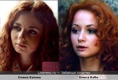 Елена Катина и Ольга Кабо