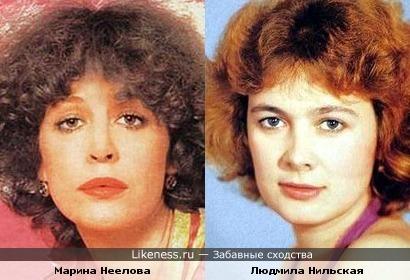 Актрисы Марина Неелова и Людмила Нильская