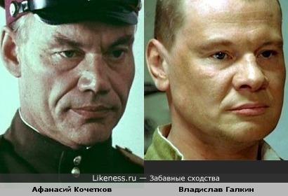 Актеры Афанасий Кочетков и Владислав Галкин