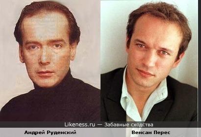 Актеры Андрей Руденский и Венсан Перес