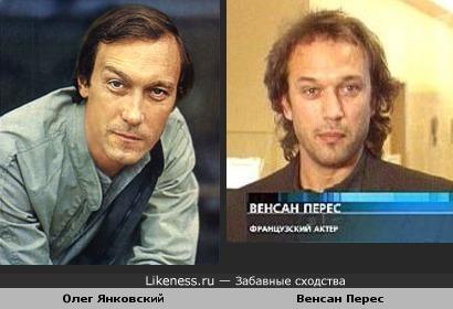 Актеры Олег Янковский и Венсан Перес