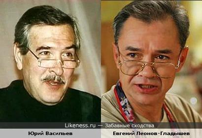 Актеры Юрий Васильев и Евгений Леонов-Гладышев