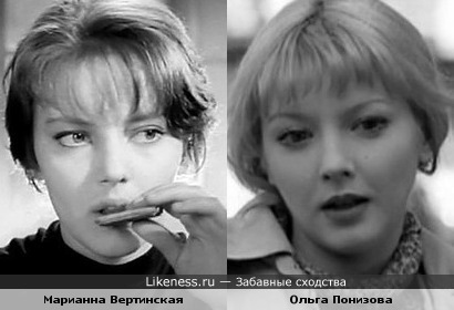 Актрисы Марианна Вертинская и Ольга Понизова