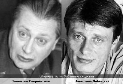Актеры Валентин Смирнитский и Анатолий Лобоцкий
