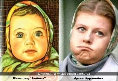 Ирина Муравьёва напомнила девочку с обёртки