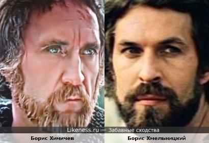 Актеры Борисы Химичев и Хмельницкий