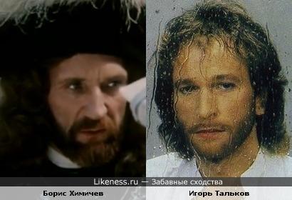 Борис Химичев и Игорь Тальков