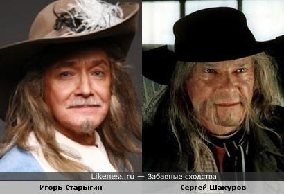 Актеры Игорь Старыгин и Сергей Шакуров в образах