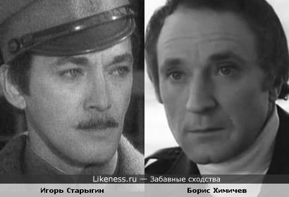 Актеры Игорь Старыгин и Борис Химичев