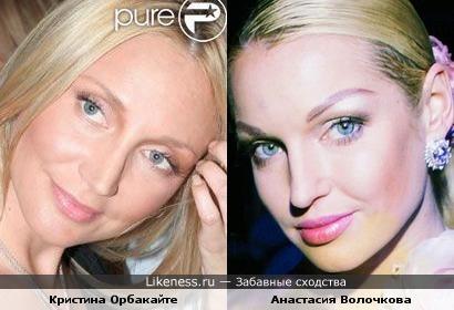 Кристина Орбакайте и Анастасия Волочкова