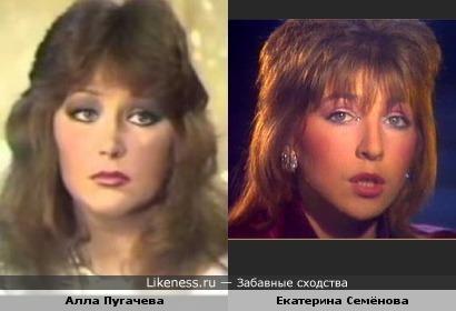 Певицы Алла Пугачева и Екатерина Семёнова