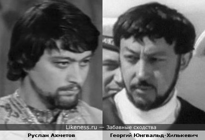 Руслан Ахметов и Георгий Юнгвальд-Хилькевич