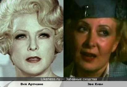 Прибалтийские актрисы Вия Артмане и Эве Киви