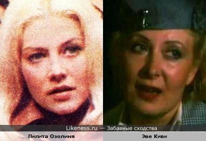 Прибалтийские актрисы Лилита Озолиня и Эве Киви