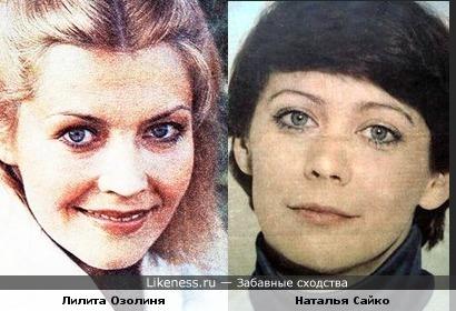 Актрисы Лилита Озолиня и Наталья Сайко