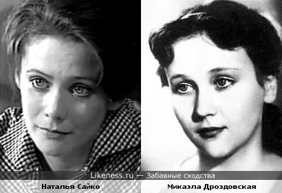 Актрисы Наталья Сайко и Микаэла Дроздовская
