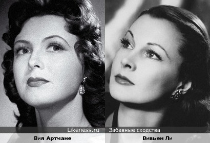 Актрисы Вия Артмане и Вивьен Ли