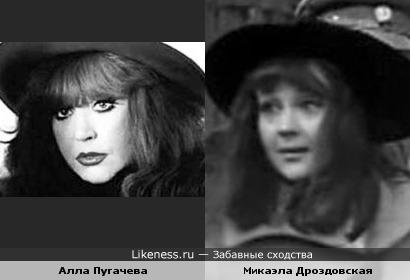 Алла Пугачева и Микаэла Дроздовская