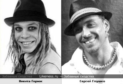 Никита Горюк и Сергей Глушко