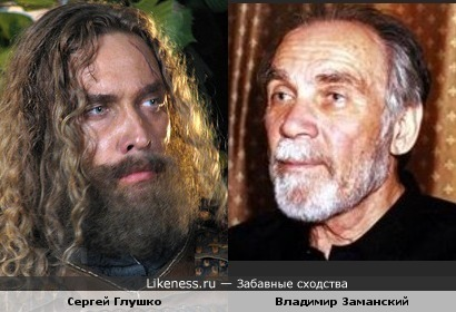 Сергей Глушко и Владимир Заманский