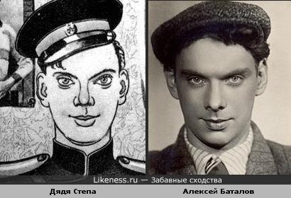 Не с Баталова ли рисовали мультик?