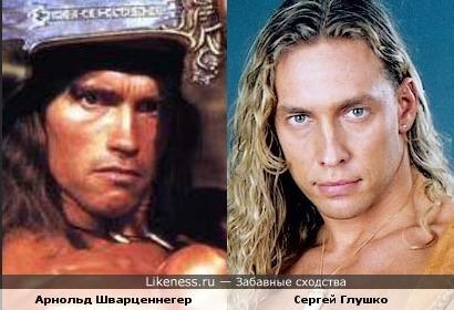 Культуристы Арнольд Шварценнегер и Сергей Глушко