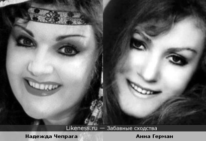 Певицы Надежда Чепрага и Анна Герман