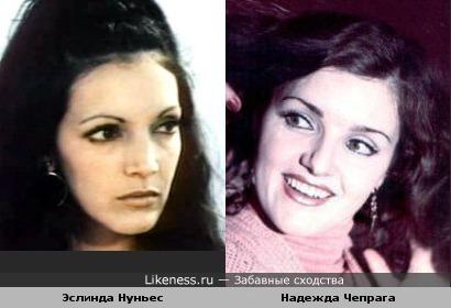 Эслинда Нуньес и Надежда Чепрага