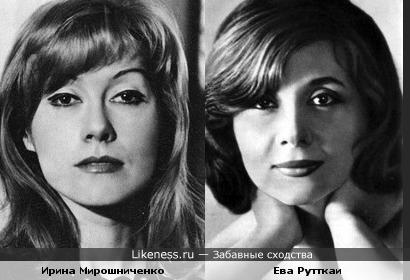 Актрисы Ирина Мирошниченко и Ева Рутткаи