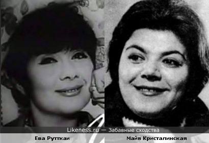 Ева Рутткаи и Майя Кристалинская