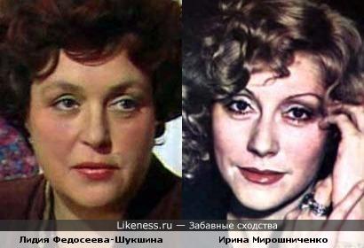 Актрисы Лидия Федосеева-Шукшина и Ирина Мирошниченко