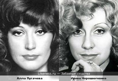 Алла Пугачева и Ирина Мирошниченко