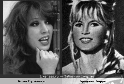 Алла Пугачева и Бриджит Бордо